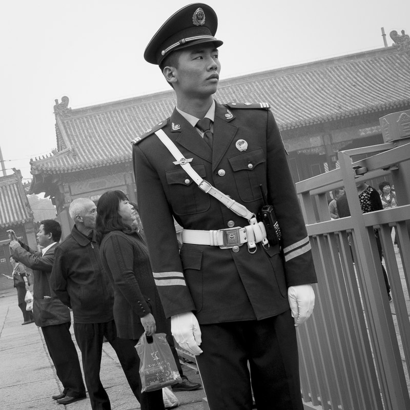Pékin par David Ken